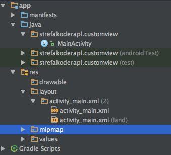 Añade un diseño horizontal personalizado en Android Studio